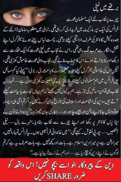 Urdu Quotes Imagesfamous Urdu Quotesurdu Quotes On Successurdu Love Quotessad Urdu Quotesislamic Quotes In Urdu Imagesfunny Urdu
