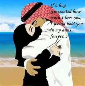 Islam Couples Quotes In Malayalam