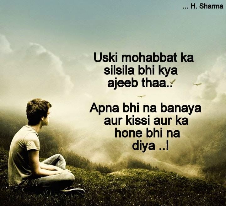 Very Great Emotional Shayari Google Search