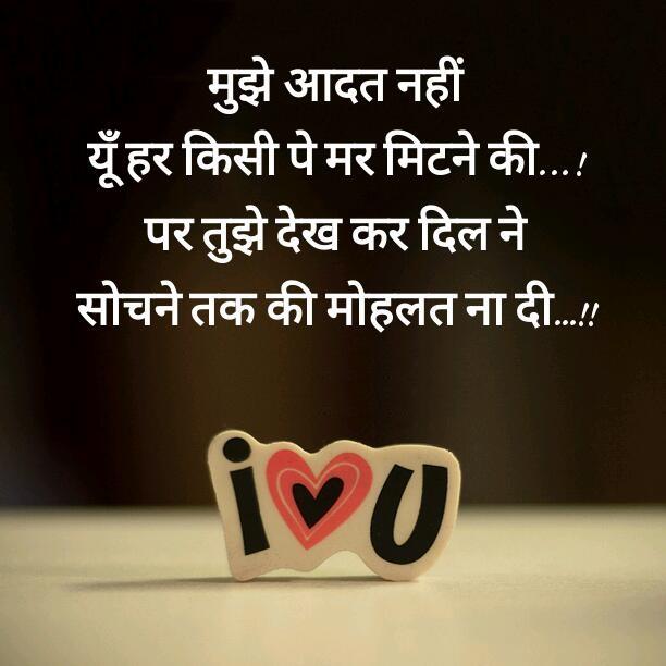 Best Love Shayari In Hindi For Girlfriend  E A B E A Bf E A A E A D E A A E A   E A B E A B  E A B E A Be E A Af E A B E A   E A  E A B E A D E A B