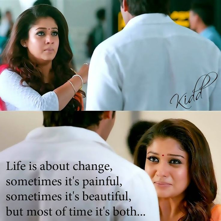 Tamil Movie Quotes In Fb Google Search