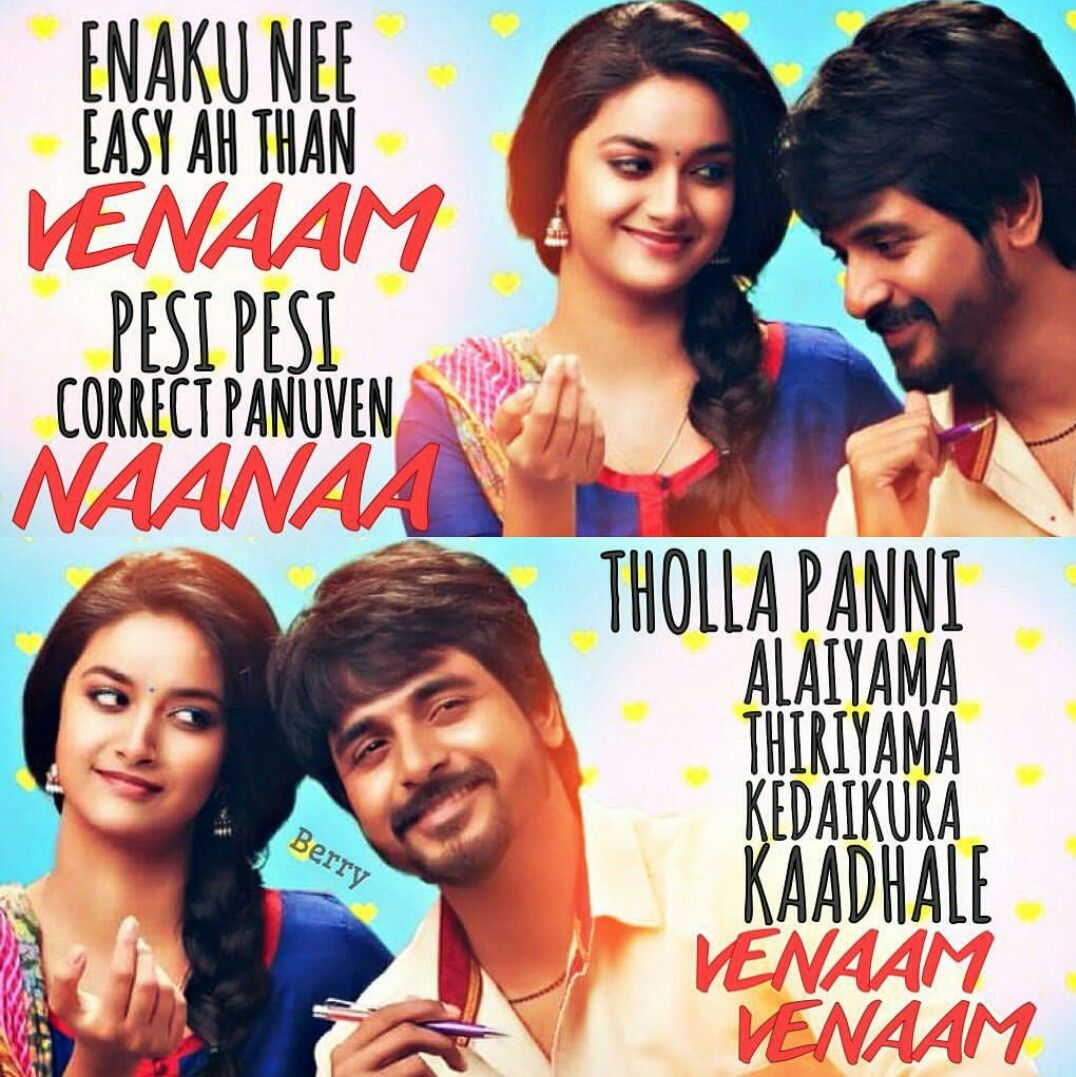 I Guess This Song Ll Do Rounds After The Movie Release Remo Senjitaley