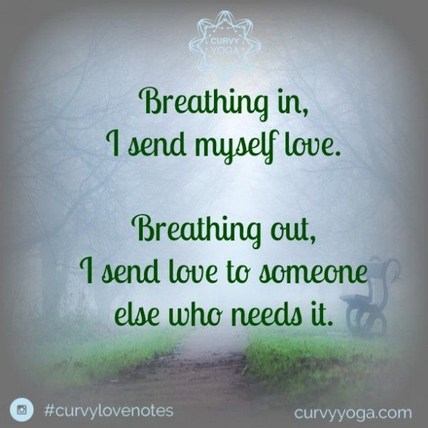 Inspiring Quotes  C B Want A Little Inspiration In Your Life Today Heres Todays Love Noteed Send Love