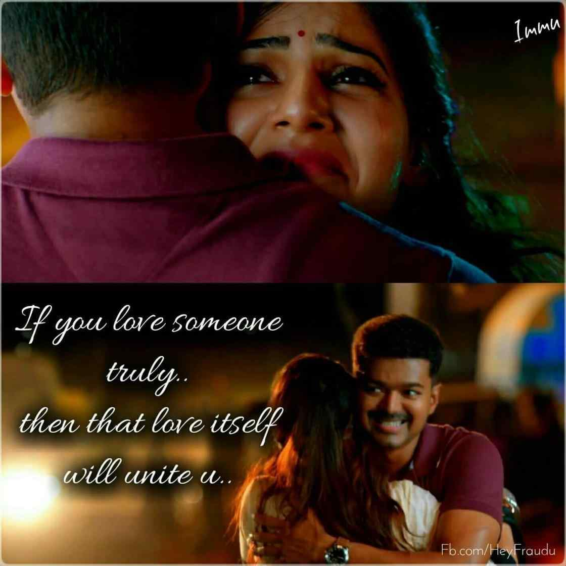Google Movie Love Quotes For Wife In Tamil Quotes And Lyrics Google Love Whatsapp Images In Tamil P Os Love Love Quotes For So If You Want To Get This