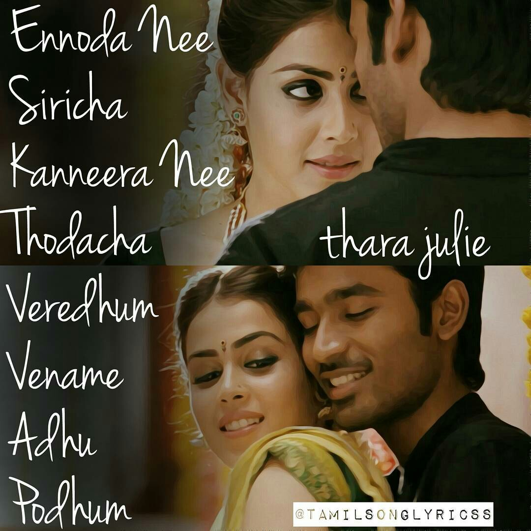 My Love Is True Quotes In Tamil Movie Pinlakshmi On Love Quotes South Pinterest