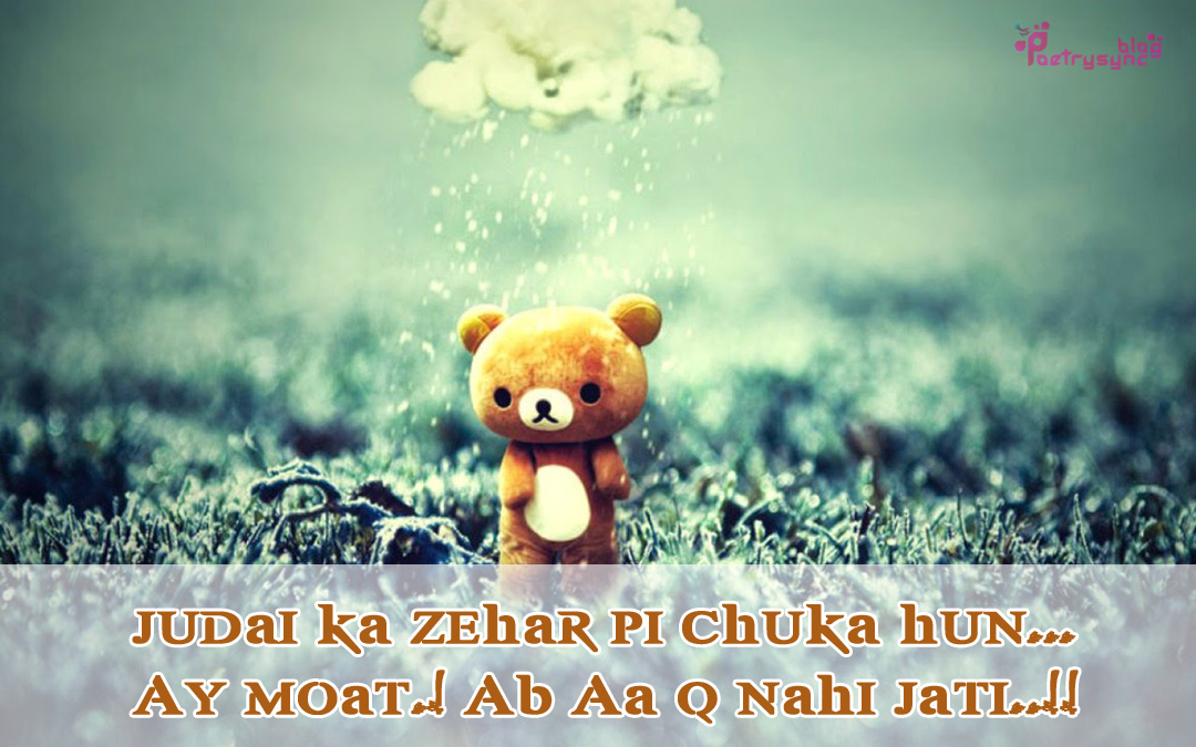 Alone Love Quotes In Urdu Hover Me