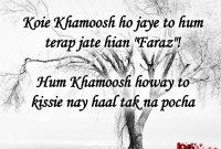 Sad Love Quotes In Urdu X