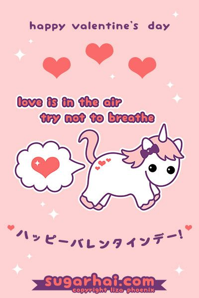 Kawaii Baby Valentines Day Unicorn Letting A Heart Fart Love Is In The Air Try Not To Breathe