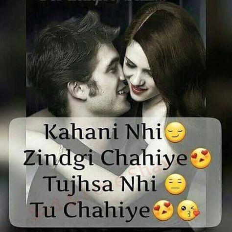 Punjabi Quotes C B