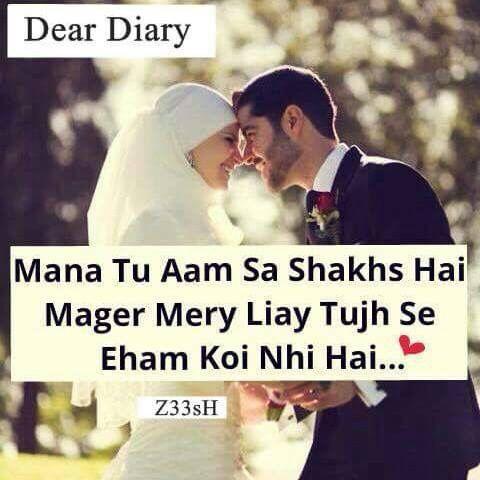 True Love E D A Hindi Quotespoetry Quotesurdu