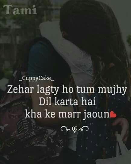 Urdu Poetry Islamic Quotes Love Quotes Dear Diary Dairy Qoutes At Ude Sad Lyrics