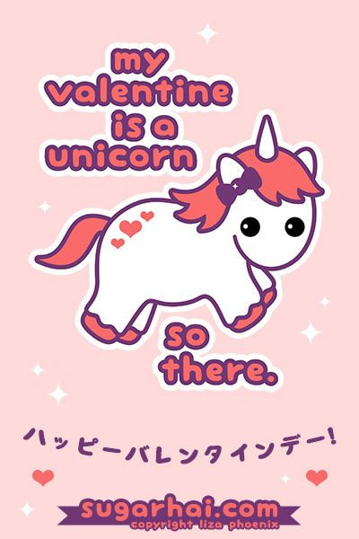Super Cute Baby Heart Butt Unicorn With The Quote My Valentine Is A Unicorn So There