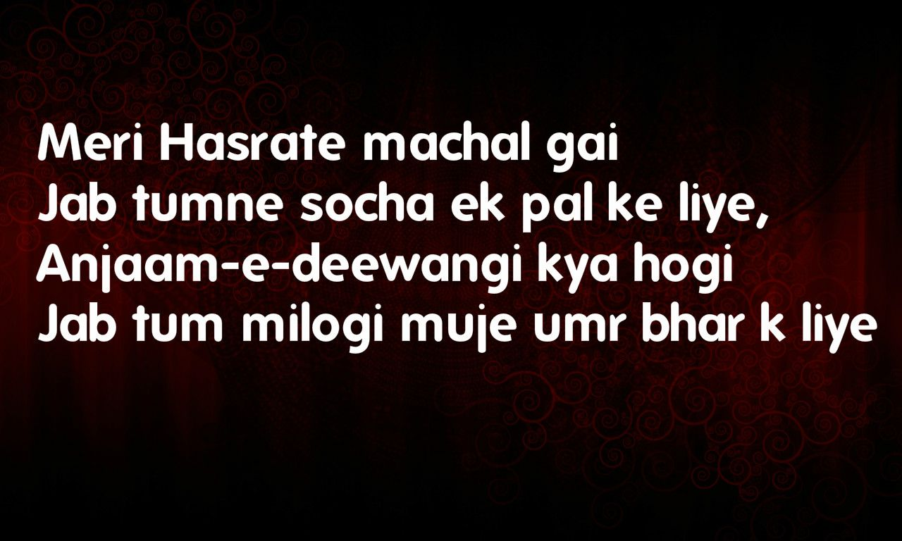 Account Suspended Hindi Fonthindi Quotes Romantic Love Whatsapp Quote Sms
