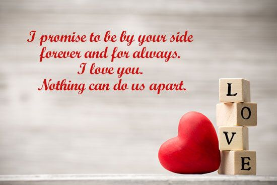 Valentines Day Quotes For Husband