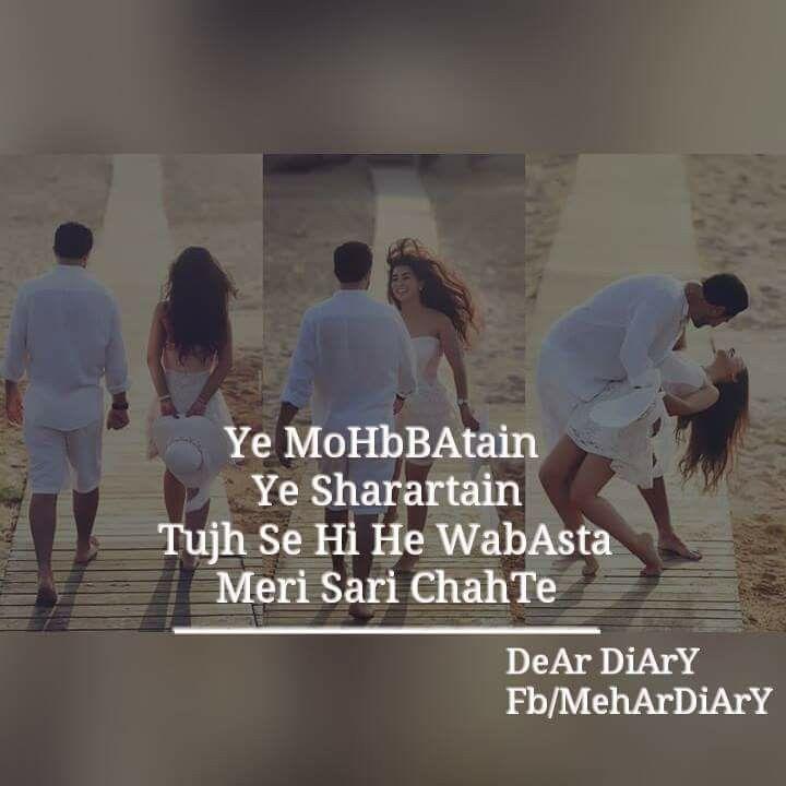 Urdu Poetry Couple Goals Love Quotes Dairy Quotes Love Sweet Words In Love Quotes Best Love Quotes