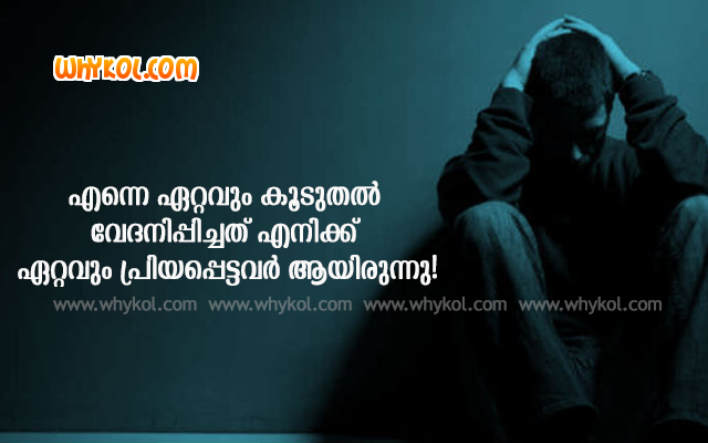 Love Malayalam Quotes C B Sad Love Malayalam