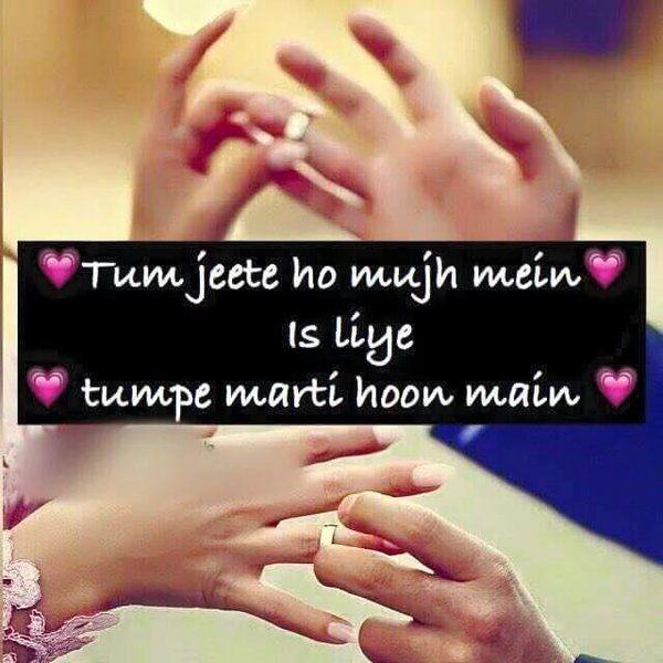 Hindi Quoteshindi Love Poemsurdu