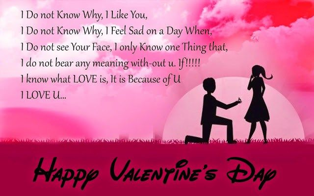 Valentine Day Quotes For Wife Valentinesdayimages Valentinesdayquotes Valentinesdaywishes Valentinesdaymessages Valentinesdaysms