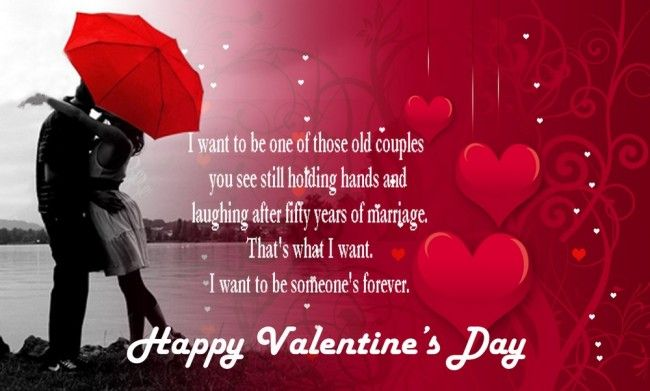 Happy Valentine Day Couples Quote Images