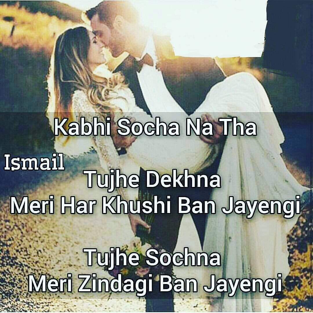 Love Shayri hindi Quotes qoutes dil