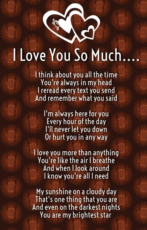 I Love You So Much Poems Quotes Square