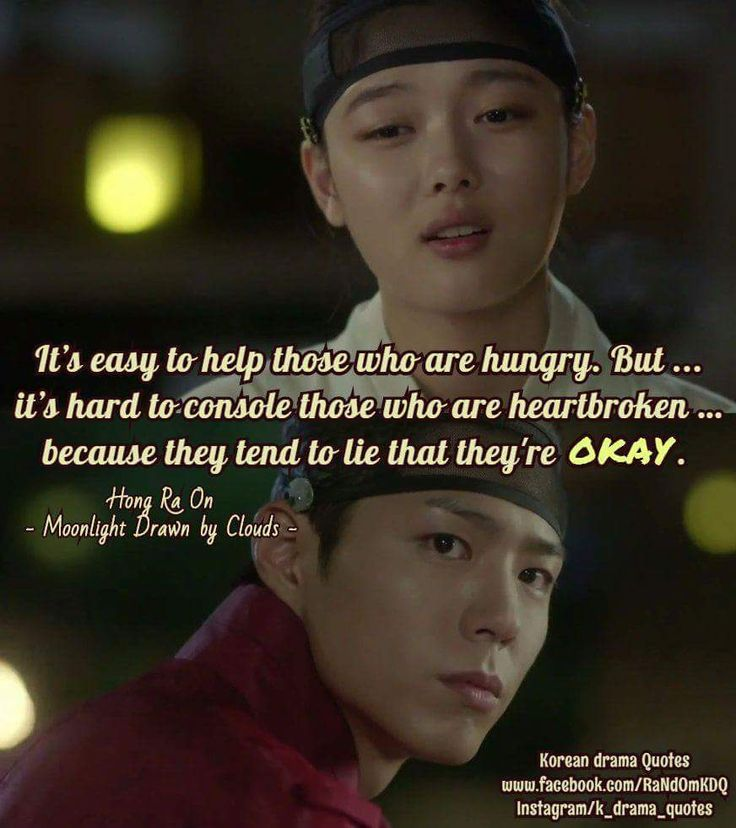 Korean Drama Quotes korean