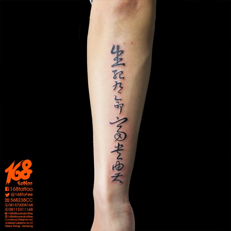 Chinese Quote Tattoo