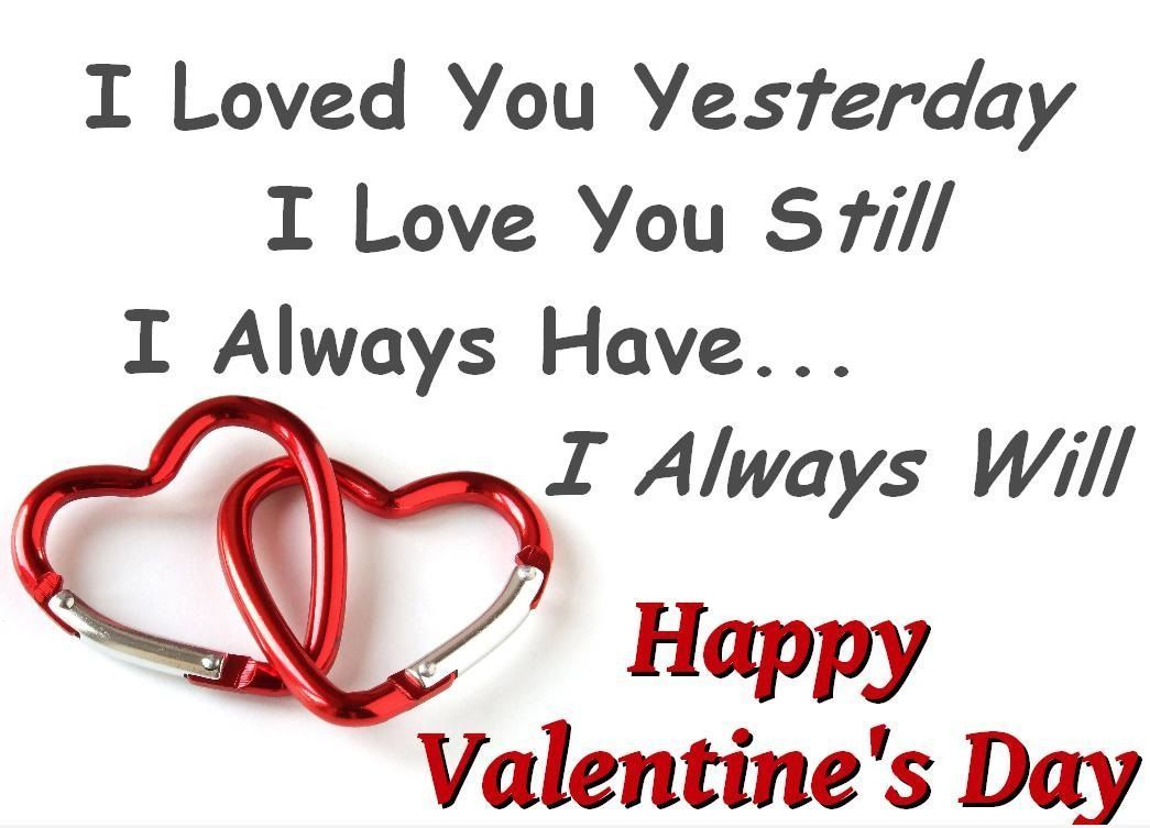 Heart Touching Valentines Day Messages For You