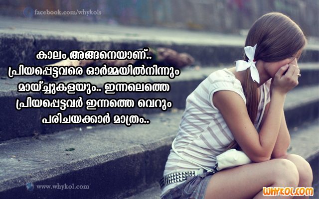 Sad Love Quotes In Malayalam For Him P O