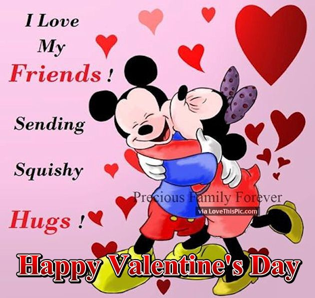 Disney Valentines Day Quote For Friends