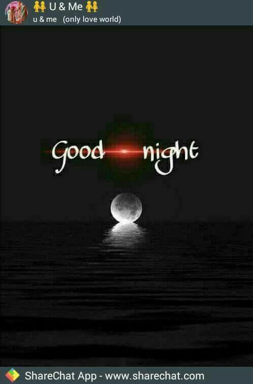 Guten Abend Gute Nacht Gute Nacht Zitate Nighty Night Englische Zitate Erster Geburtstag Shiva Kunstblog Suse Traume Hand Gezeichnet