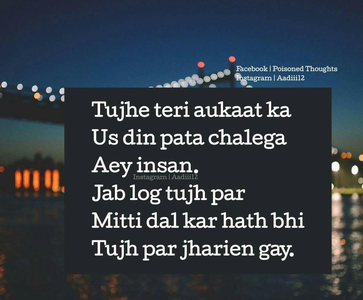 Jokes Quotes Urdu Quotes Islamic Quotes