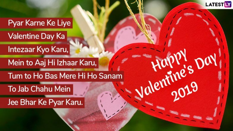 Valentines Day  Romantic Shayari In Hindi Urdu Whatsapp Stickers Quotes Messages