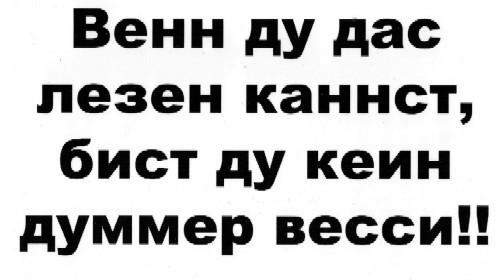 Zitate Gluck Russisch | Leben Zitate