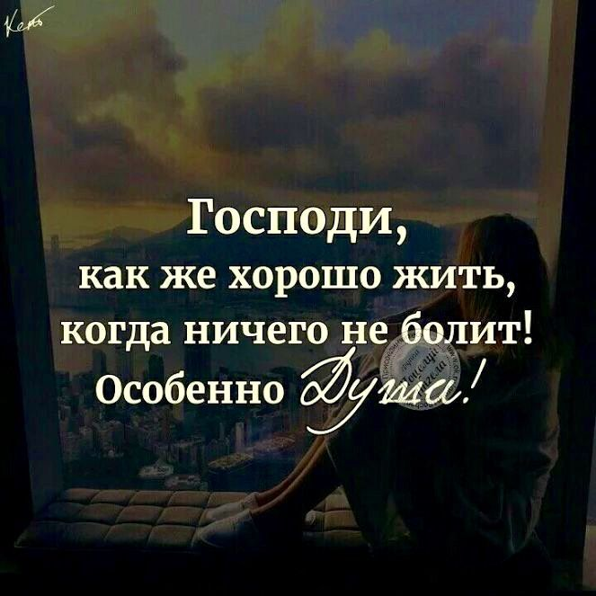 Schöne russische sprüche zum nachdenken. Russische Musik Zitate