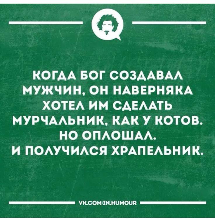 Witzig Motive Russische Zitate Humor
