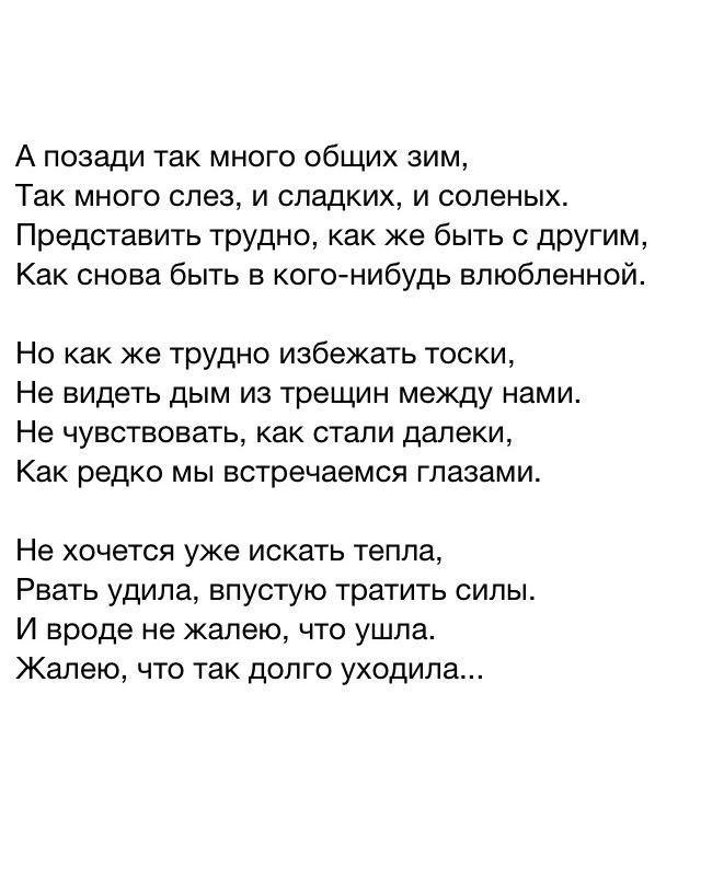 Russische Gedichte Spruche Zitate Gedichte Zitat