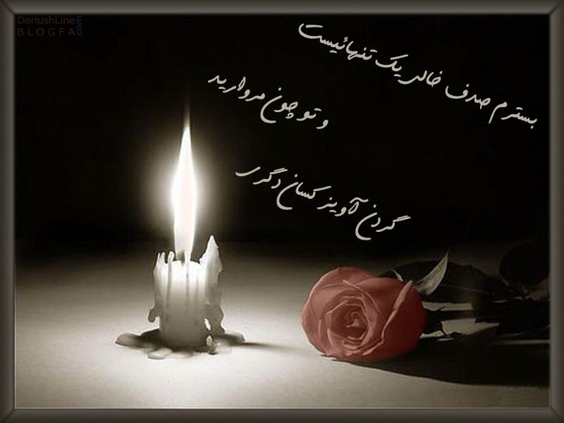 Valentine Card E Cards  Valentine Cards In Urdu Love Cards In Urdu Romantic Urdu Cards