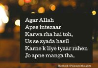 Islamic Quotes Valentine Jokes With Pin By Aisha Khan On My Album Pinterest Allah Islamic Quotes