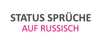 Schonsten Russischen Whatsapp Spruche