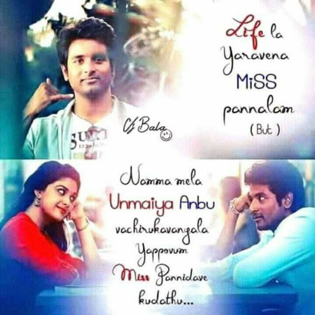 Quotes Pics Movie Quotes Sad Quotes Picture Quotes Qoutes Sivakarthikeyan Wallpapers Latest Wallpapers Crazy Meme Diary Quotes