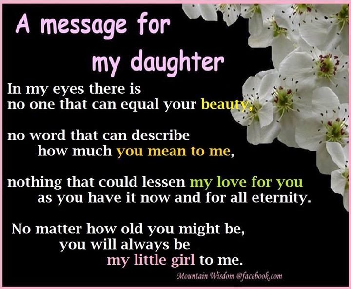 A Message For My Daughter