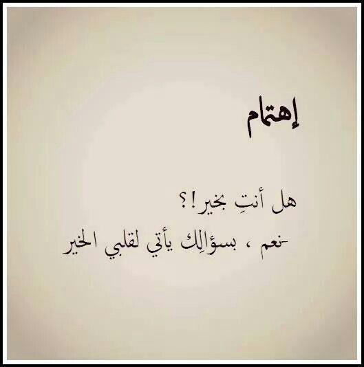 D A D  D Aa D  D A D   C B Arabic Quotesfeelingsquotes