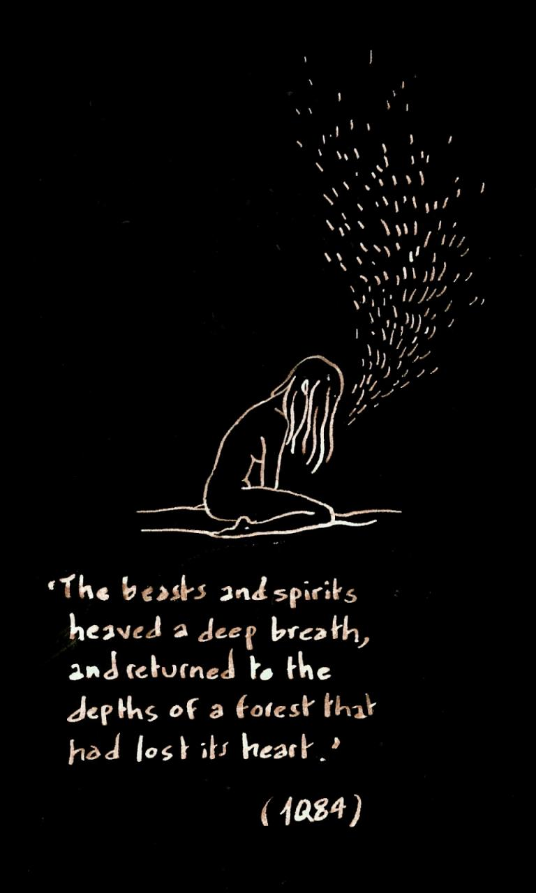 Q Beasts And Spirits