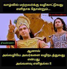 Jai Hanuman Krishna Quotes Full Quote Bhagavad Gita Lord Krishna Spiritual Quotes Motivational Lines True Sayings Life Quotes