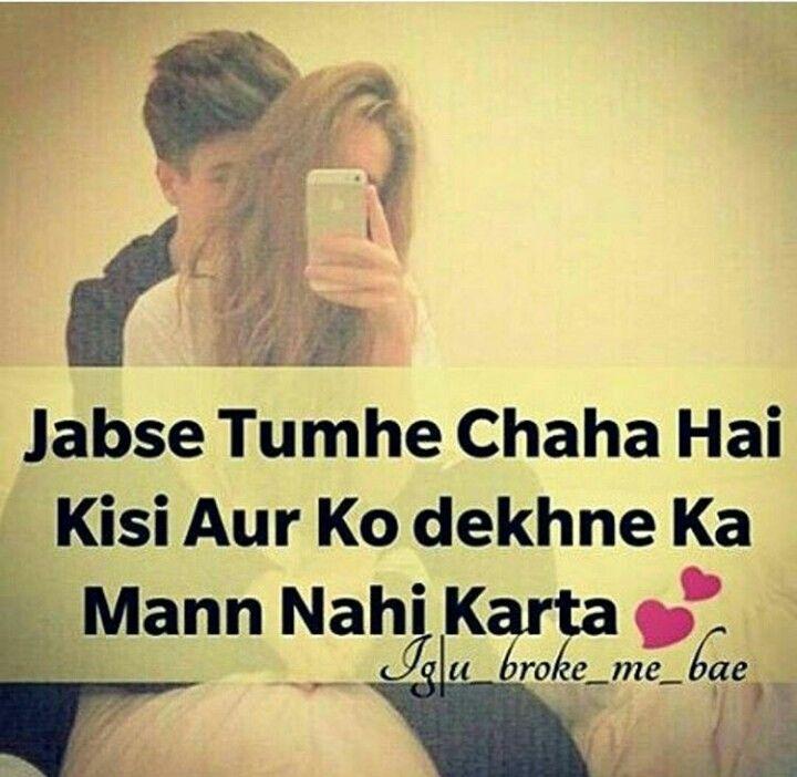 Bakhubi An B Jante Ho Jaan G