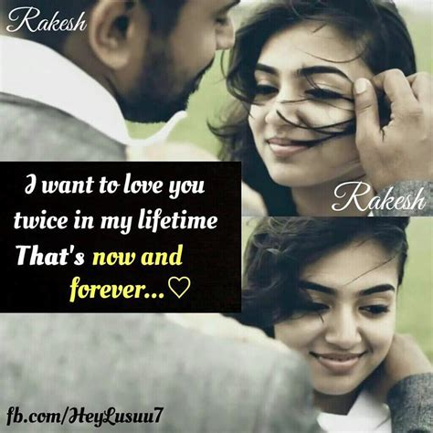 Fast Raja Rani Love Quotes