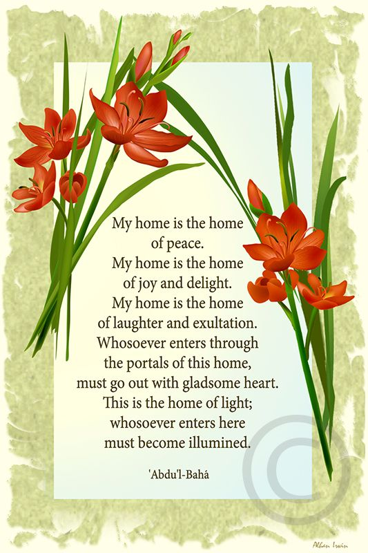 Bahai Writings Description Of Home