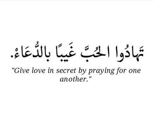 Highest Form Of Love
