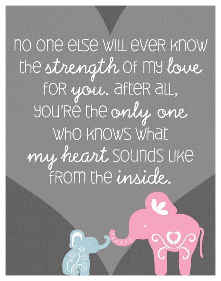 Elephant Quote Poster Print For Babys Nursery